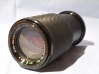 Contax Yashica Fit 80-200mm F4.5 Zoom Macro Telephoto Lens  £12.99